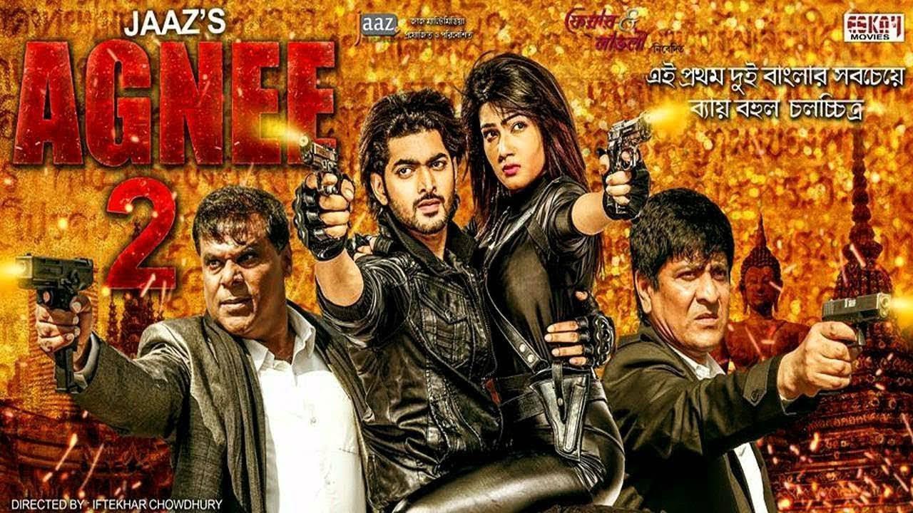 Agnee 2 (2015) Bengali Full Movie HDRip 720p