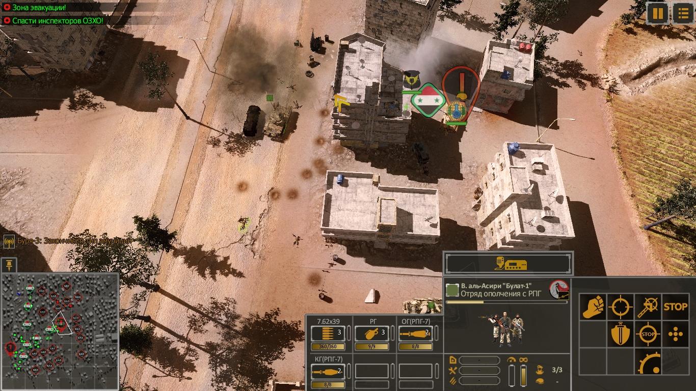 Syrian-Warfare-2021-02-23-02-41-30-967
