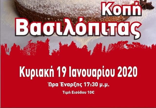 2020-01-13-154511