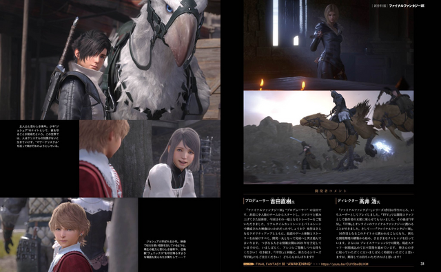 Topics tagged under ps5 on 紀由屋分享坊 Image