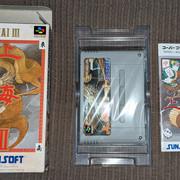 [vds] jeux Famicom, Super Famicom, Megadrive update prix 25/07 PXL-20210721-094104952