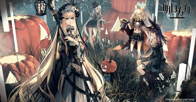 《明日方舟》金秋限時活動登場 釋出「巫異盛宴」系列時裝等內容 01