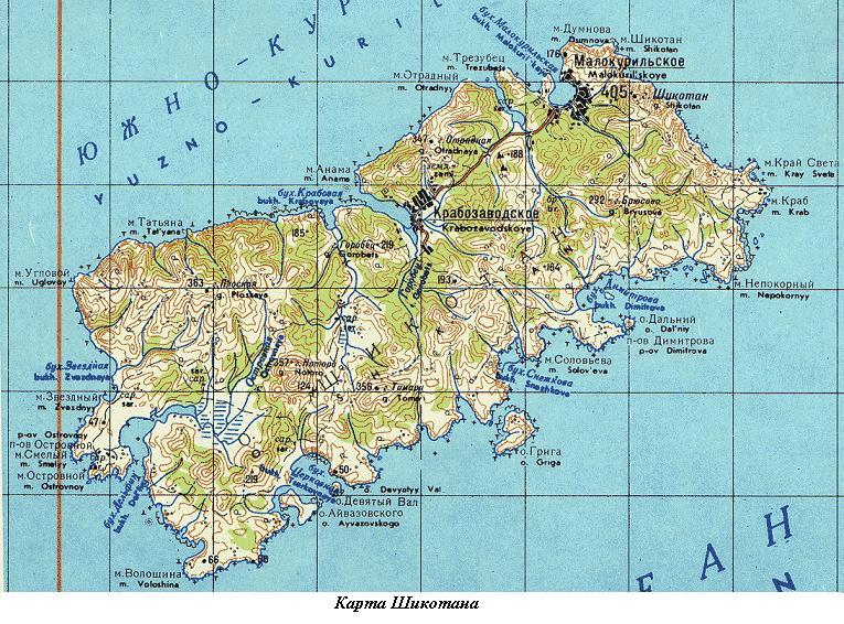 Map of Shikotan Island.