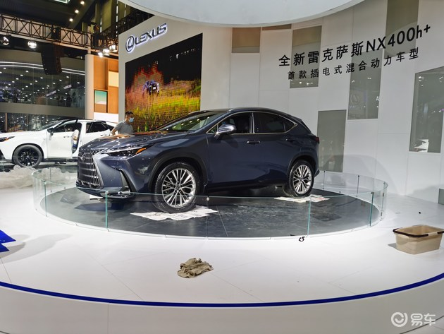 2021 - [Lexus] NX II - Page 3 76-DF585-C-28-F2-4791-AB34-8670-A0-C42937