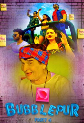 Bubblepur Part 4 (2021) S01 Hindi Kooku Originals Web Series 720p Watch Online