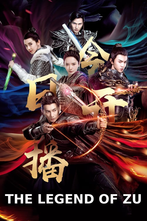 The Legend Of Zu (2021) Hindi Dubbed Movie HDRip 720p AAC
