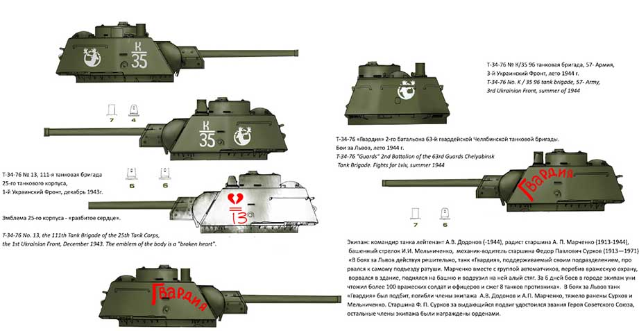 t-34-34.jpg