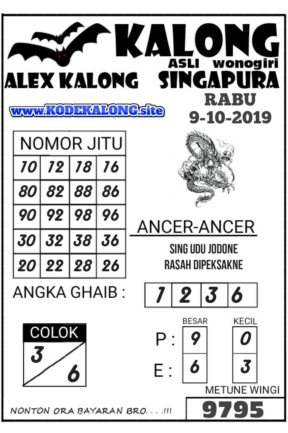 Sel-8-10-2019-22-47-31