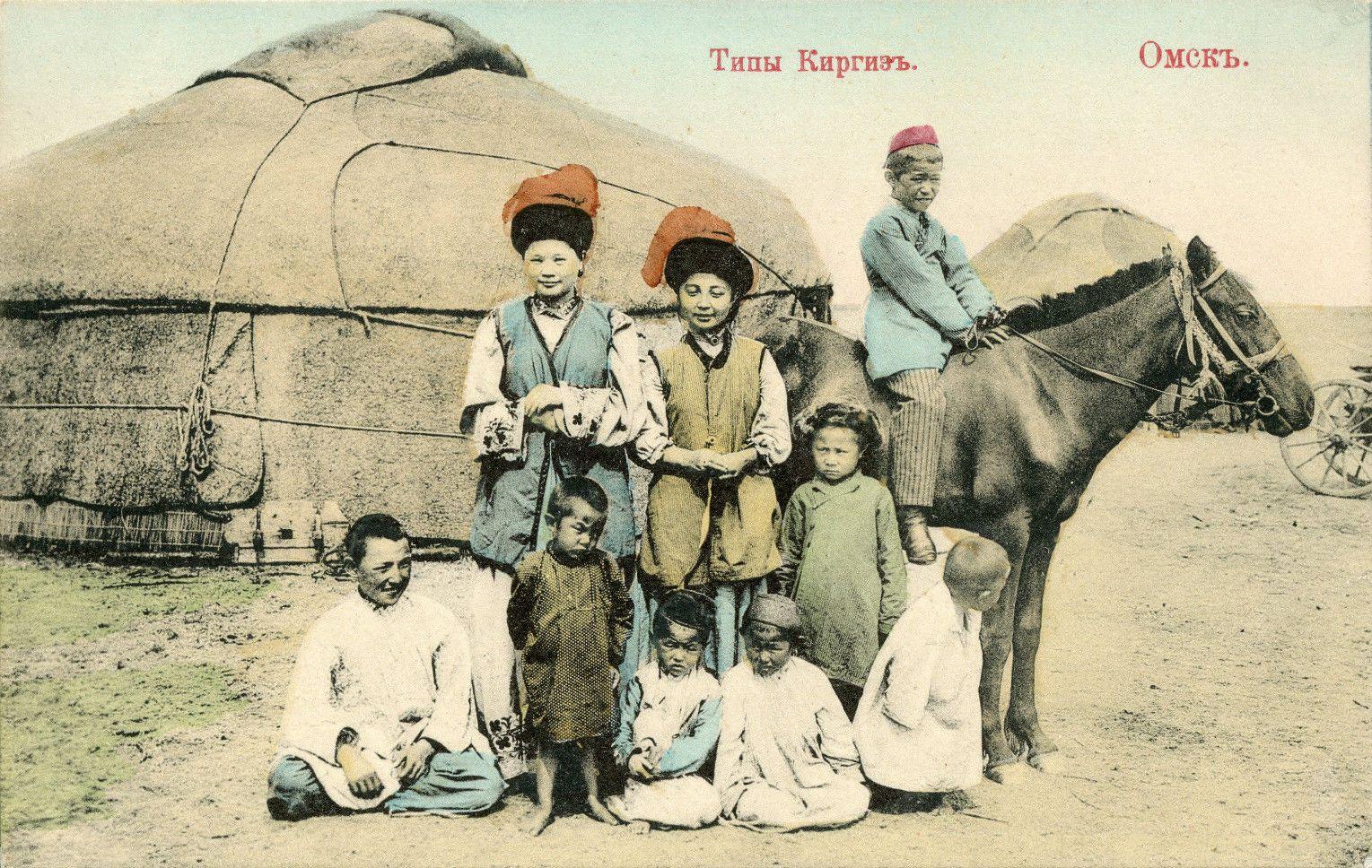 1901-1902-18.jpg