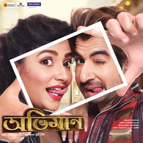 Abhimaan (2020) Bengali Full Movie 720p WEB-DL 800MB