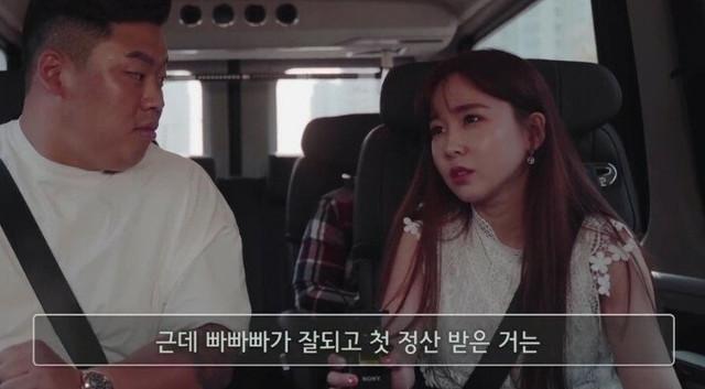 fmkorea-com-20190703-105635
