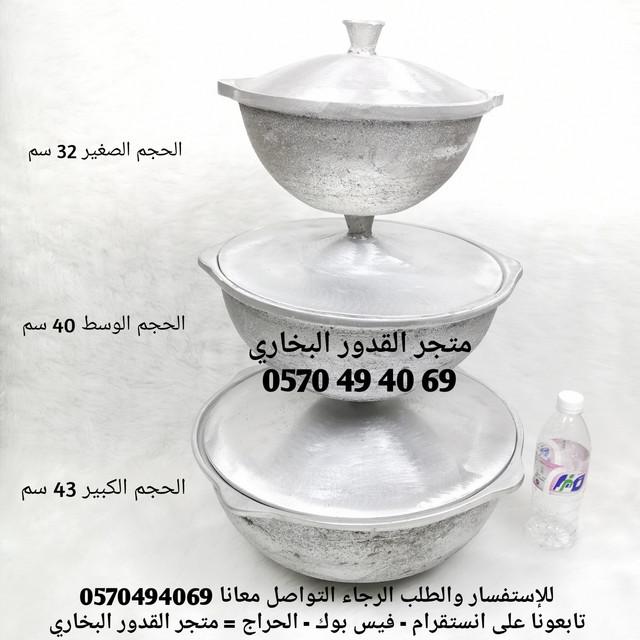 IMG-20200114-224156