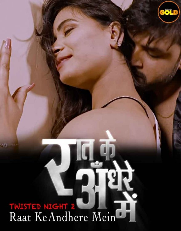 18+ Twisted Night (2021) S01E2 Hindi Web Series 720p HDRip 200MB Download