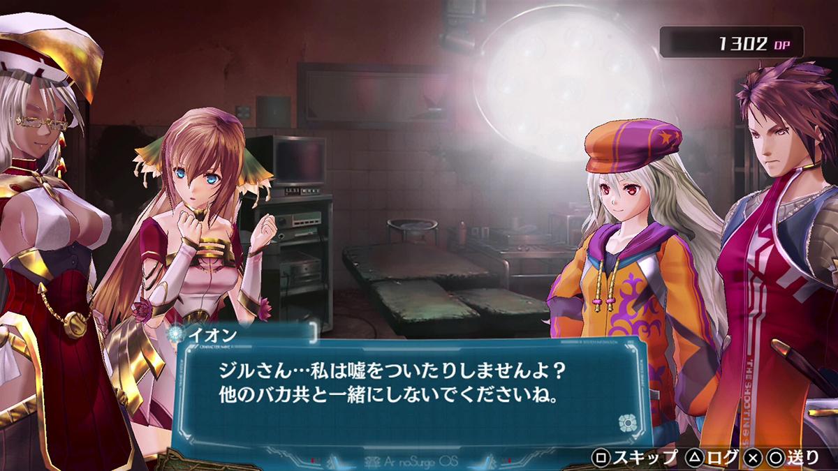 game-system-imga8.jpg