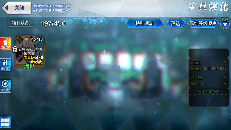 QQ-20200728222851.png