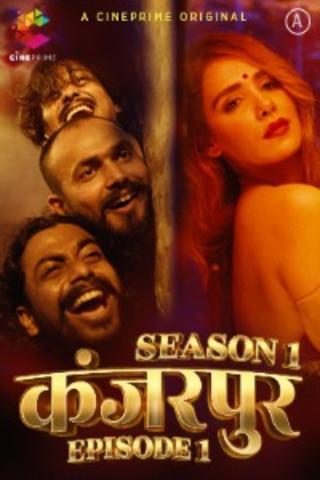 Khanjarpur (2021) S01E04 Hindi Cineprime Web Series 720p Watch Online