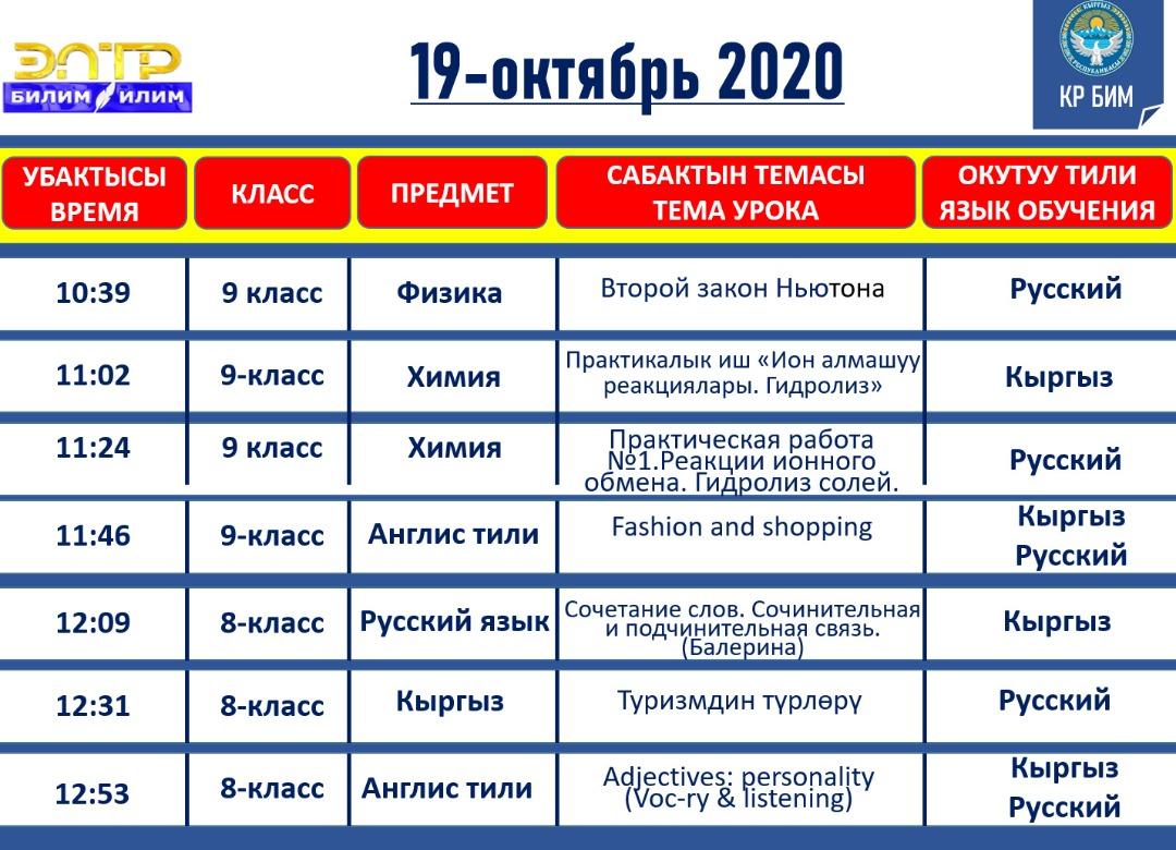 IMG-20201017-WA0013