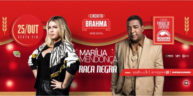 http://riosampa.com.br/Eventos/Detalhes/285-festival-da-alegria-radio-fm-o-dia