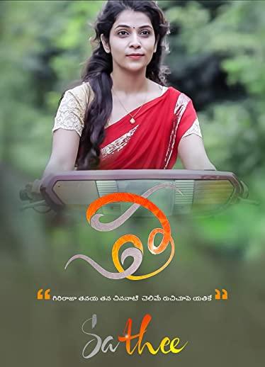 Sathee 2020 Telugu Movie 720p HDRip x264 700MB Download