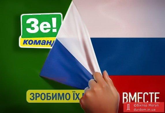 Для сохранения транзита мы допускаем возможность прямых поставок газа из РФ по цене, привязанной к европейскому индикатору, - Оржель - Цензор.НЕТ 5002