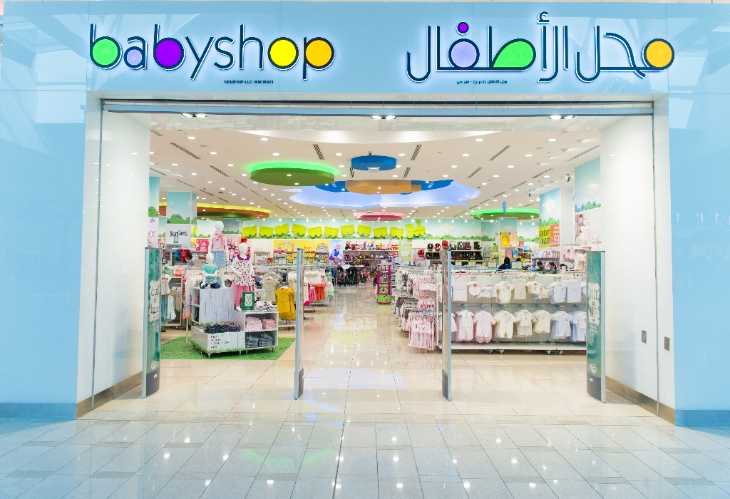 Baby Store Aux Baby