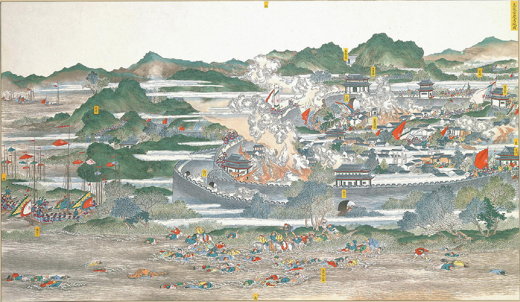 The Taiping Revolution