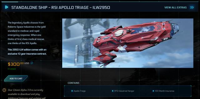 STANDALONE-SHIP-RSI-APOLLO-TRIAGE-ILW2950