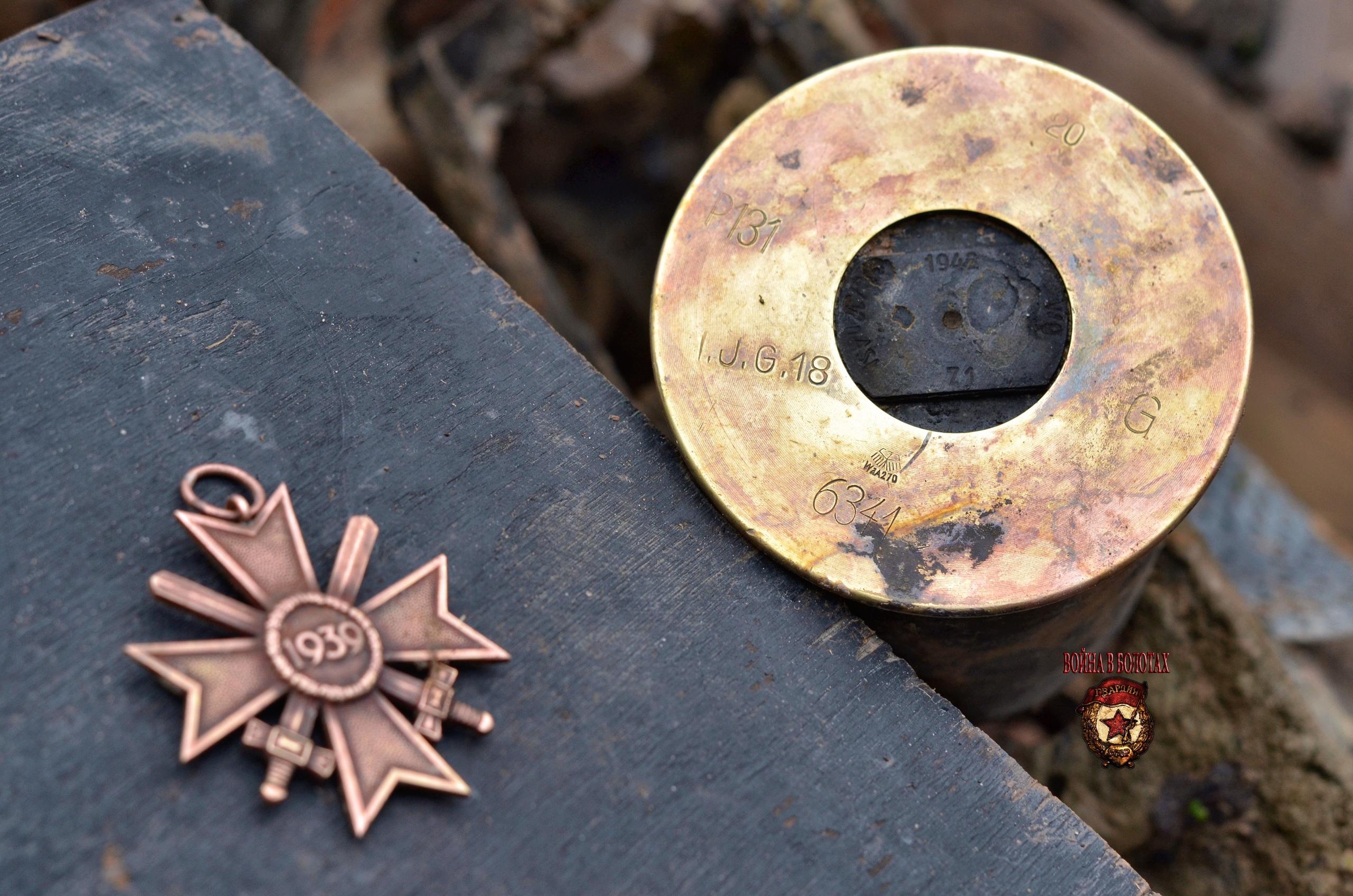 """German award -""""War Merit Cross"""", 2nd Class."""