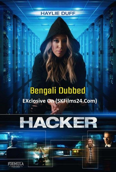 HACKER (2020) Bangla Dubbed Movie 480p HDRip 400MB Download