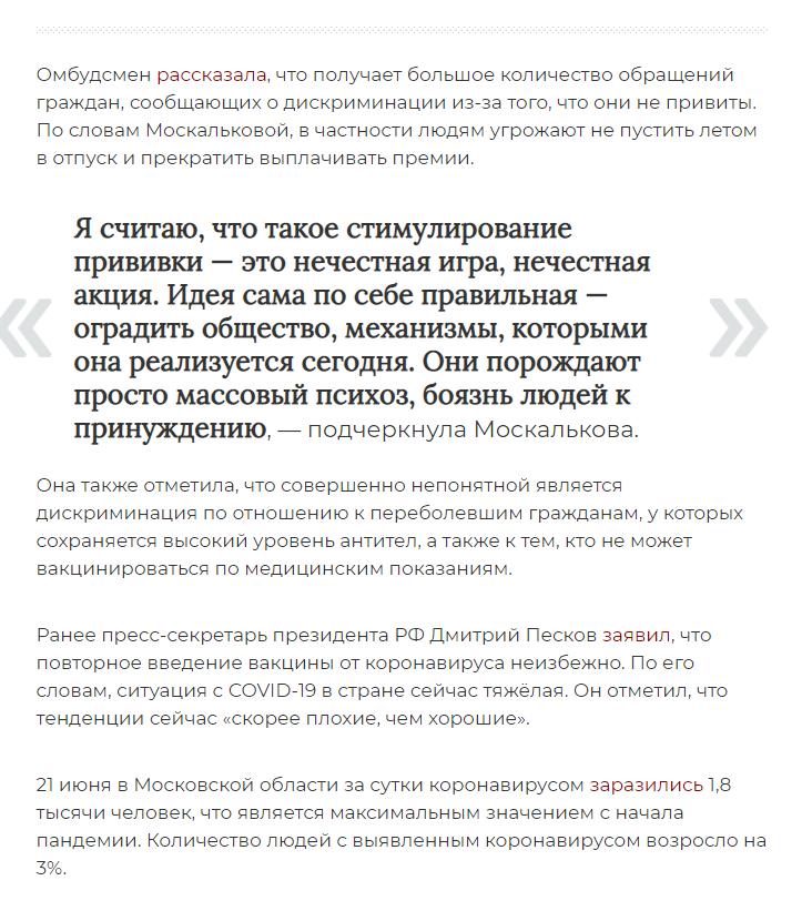 Fire-Shot-Capture-830-news-ru