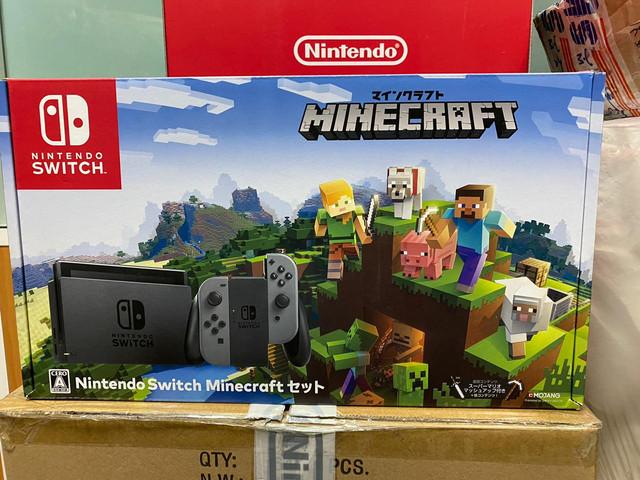 Les différents pack Switch Minecraft-Jap