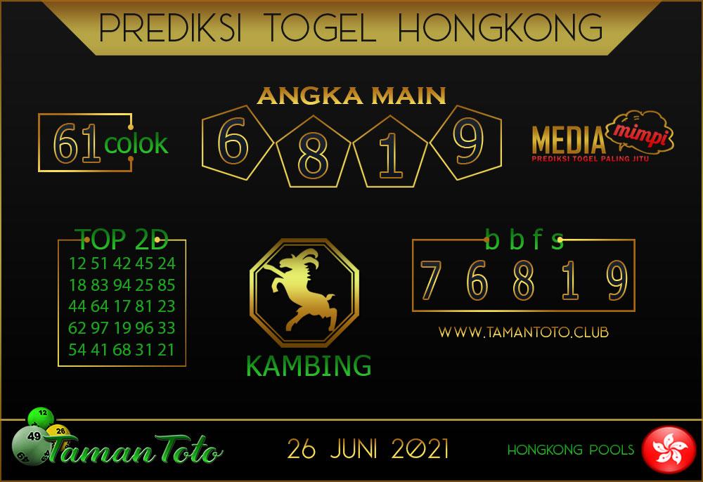 Prediksi Togel HONGKONG TAMAN TOTO 26 JUNI 2021