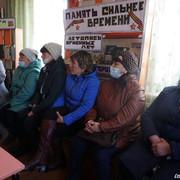 Inform-Vstrehci-Galkino25-03-2021-16