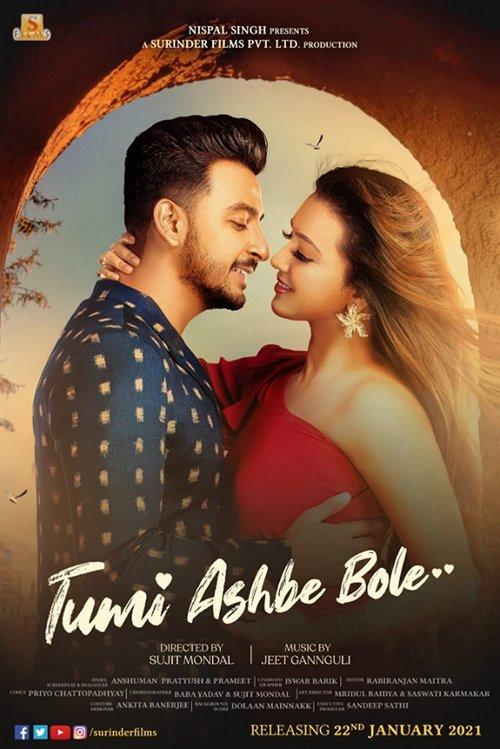 Tumi-Ashbe-Bole-2021-Bengali-Movie-720p-HDRip-MKV