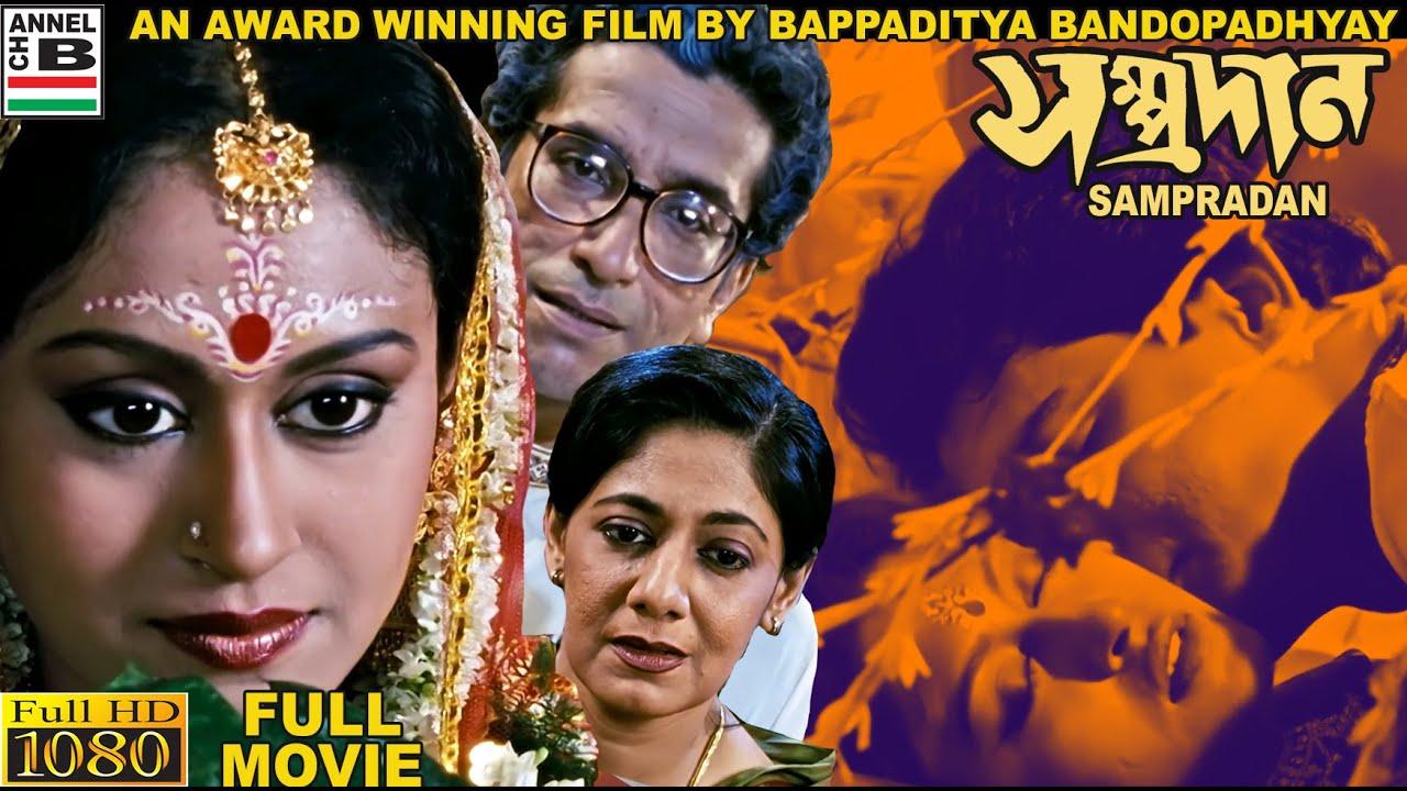 Sampradan 2020 Bengali Full Movie 720p HDRip ESub 507MB Watch Online