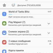 Screenshot-20170215-044838