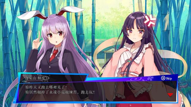 【ARC SYSTEM WORKS報導】《東方咒術泡泡》中文版公開新DLC! 005