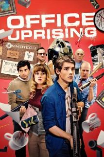 ოფისის აჯანყება Office Uprising