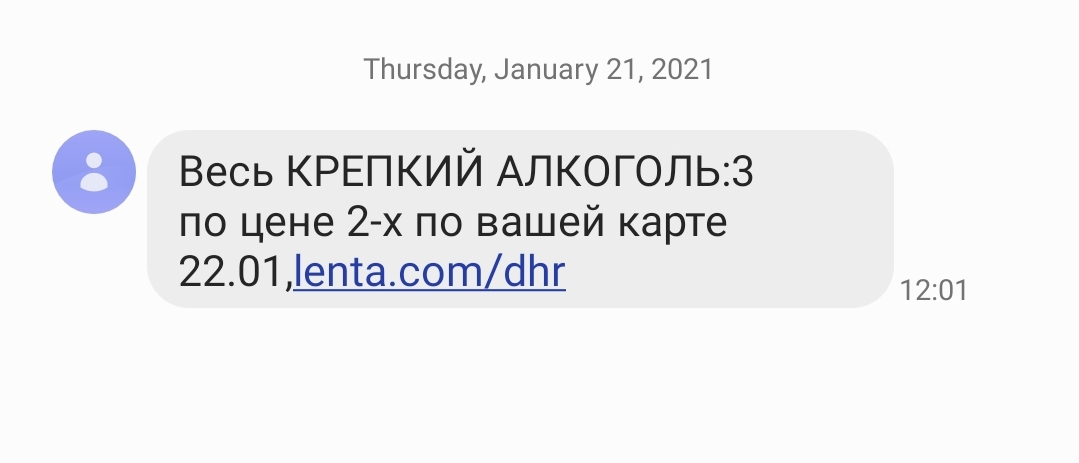 Screenshot-20210121-120349-Messages.jpg