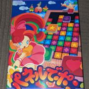 [vds] jeux Famicom, Super Famicom, Megadrive update prix 25/07 PXL-20210721-091748771