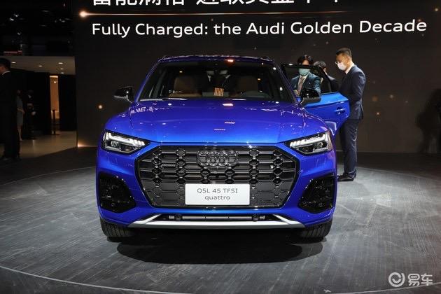 2020 - [Audi] Q5 II restylé - Page 3 763-F9099-F742-4740-B44-B-BC7600791-B9-F