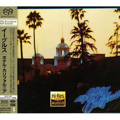 The Eagles – Hotel California (1976)