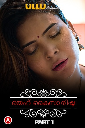 Charmsukh (Yeh Kaisa Rishta) Part-1 (2021) S01 Hindi Ullu Originals Web Series 720p Watch Online