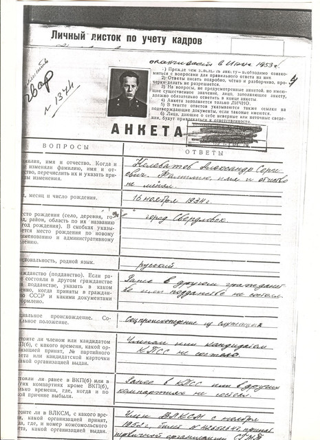 Alexander-Kolevatov-documents-44
