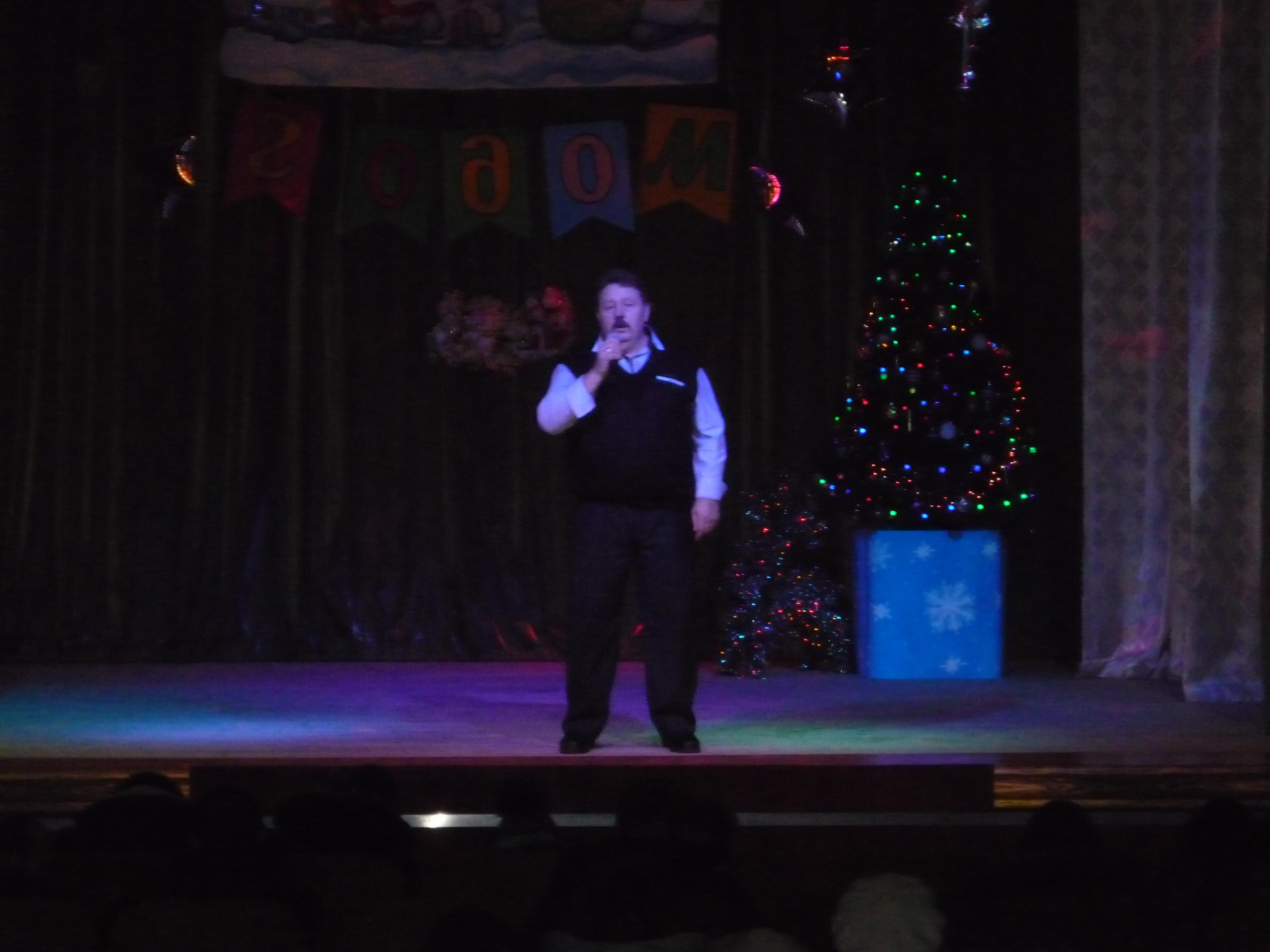 Изображение из альбома Концертно-развлекательная программа Новогодняя круговерть с конкурсной программой