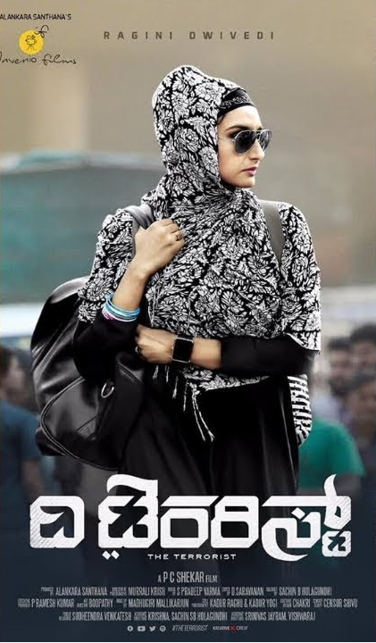 The Terrorist (2018) Kannada HDRip x264 AC3 700MB MKV