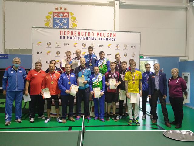 Чемпионат России 2020 IMG-20200927-170936-R