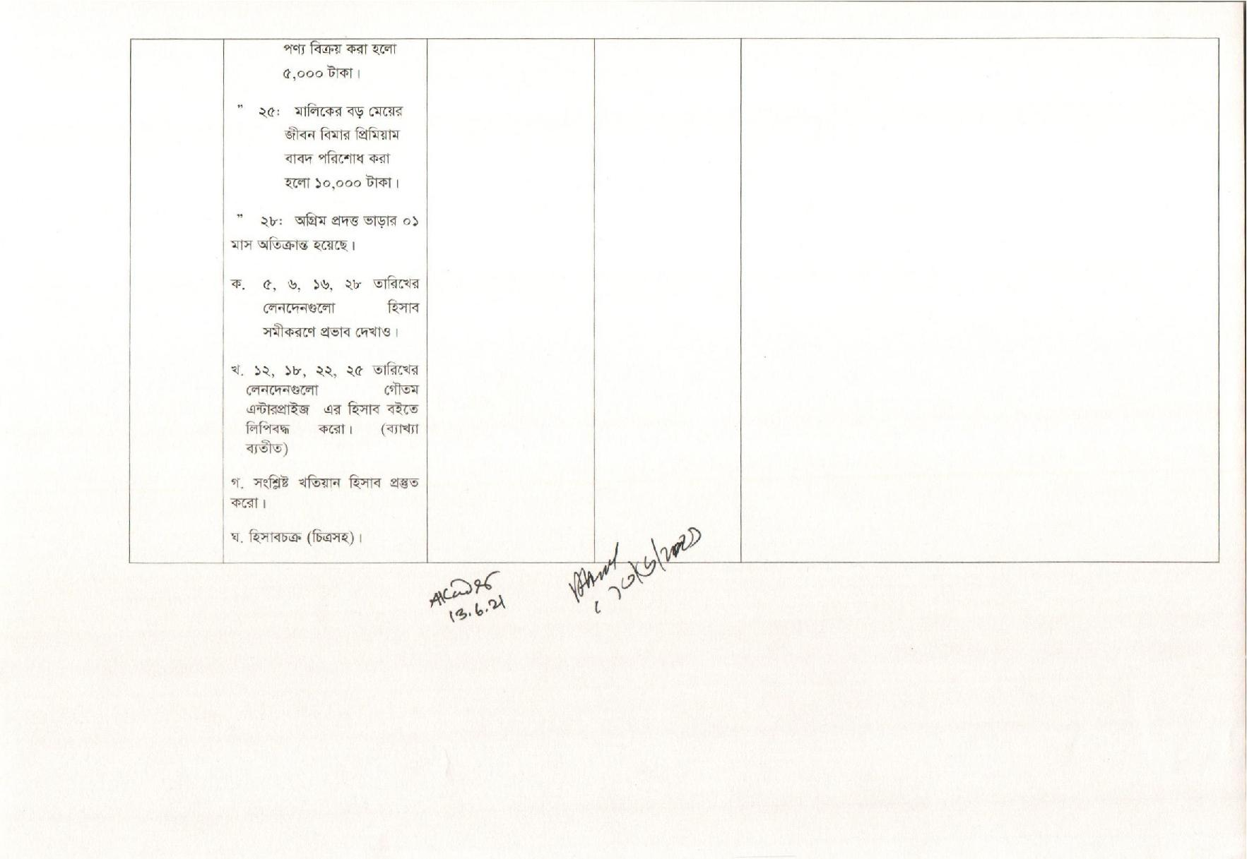 Grid-Asignment-6-Subjects-1-page-014