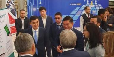 15.11.2019 Состоялся международный IT-форум в Шымкенте