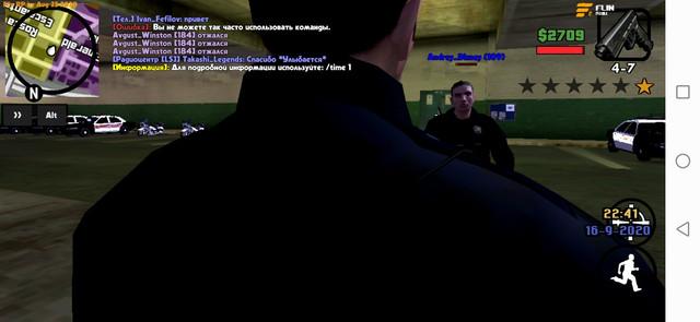 Screenshot-20200916-224115-com-rockstargames-gtasa
